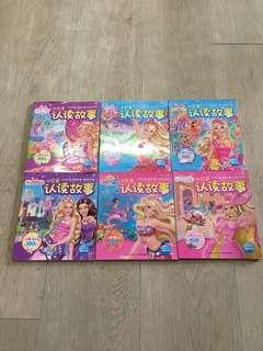 Barbie Chinese Story Books with hanyu pinyin