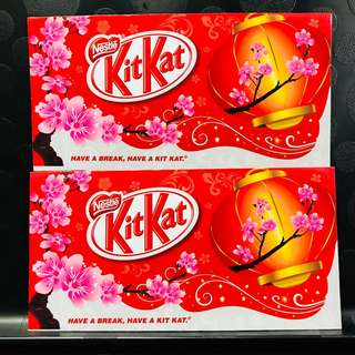 Nestle Kit Kat Red Packets
