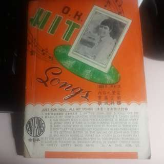 OK 60s Hit Song Book with Music Notes & Lyric. collector item