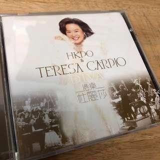 (包郵)杜麗莎 港樂 HKPO & Teresa Carpio DIVA 2CD