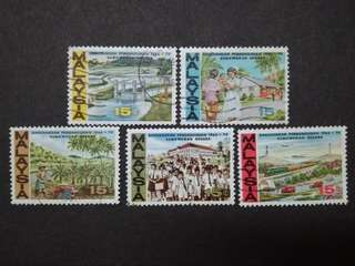 Malaysia 1966 First Malaysia Development Plan RMK1 Complete Set - 5v Used Stamps #1