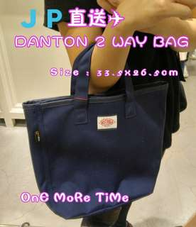 DANTON 2WAY BAG
