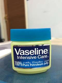 Vaseline Petroleum Jelly (NEW)