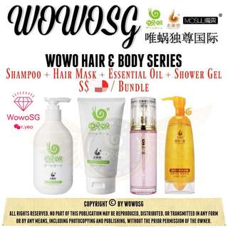 Wowo Hair and Body Care Series - Last Drop Almond Oil Shower Gel,Pure Ginger Shampoo,Nutrition Hair Mask,Hair Essential Oil