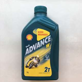 SHELL Advance 2T with Scented Vapour (1L)