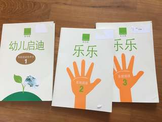 Berries Chinese Textbook