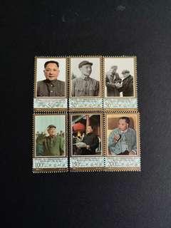 A27 1998-3邓小平逝世一周年纪念邮票6全