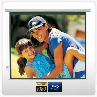 """120"""" Electric Motorised Projector Screen TV Remote Simple Setup And Installation"""