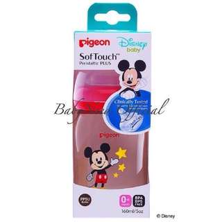 Pigeon wideneck ppsu Disney 160ml -🆕
