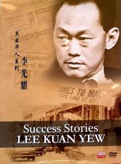 SUCCESS STORIES : LEE KUAN YEW DVD (steelbook)