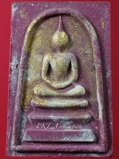 LP Pae Phra Somdej Roy Pi Pim Kamakan BE 2535
