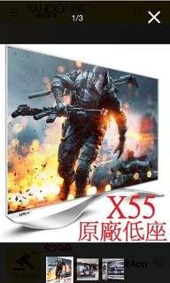 letv 超4 x55雲腳架 LeEco super4 x55 stand