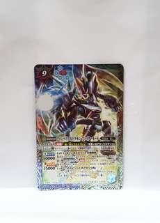 Battle spirits - Imperialdramon Fighter Mode