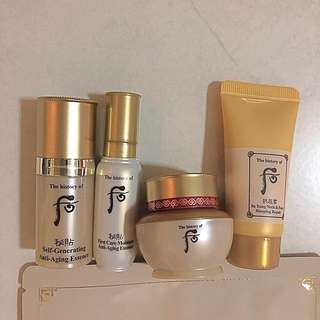 BN The History of Whoo Skin Care Deluxe Size