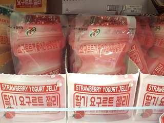 Strawberry Yogurt Jelly