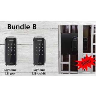 Special Bundle Digital Door LockLH300/LH300MG - NO Bracket needed on Gate