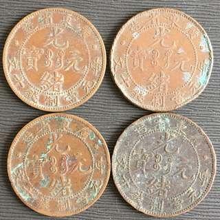 Kwangtung Province Qing China 10 Cash Lot
