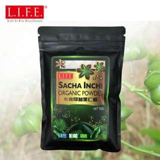 有機印加果仁粉 100g Sacha Inchi Organic Powder 100g