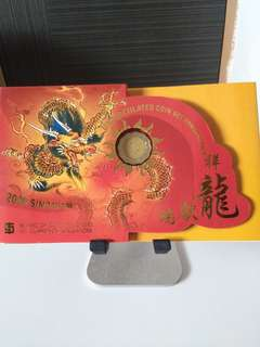 Singapore uncirculated coin set 2000