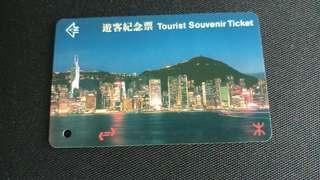 香港地鐵遊客紀念票(香港夜景)