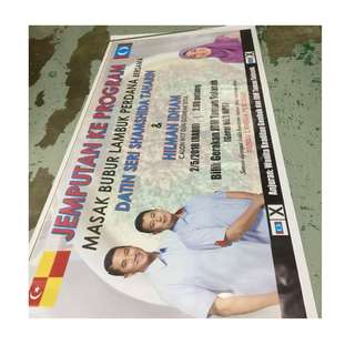 Banner and Bunting Design Printing