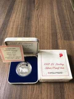 S166 - 1988 Centenary of Singapore Fire Service