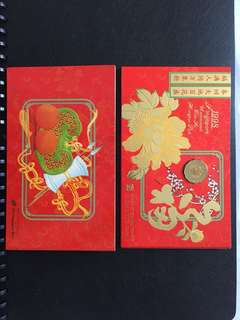 1998 Singapore Uncirculated Coin Set Hongbao Pack