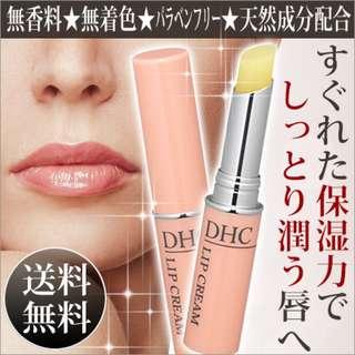 DHC橄榄护唇膏/Olive Lip Balm