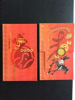 2002 Singapore Uncirculated Coin Set Hongbao Pack
