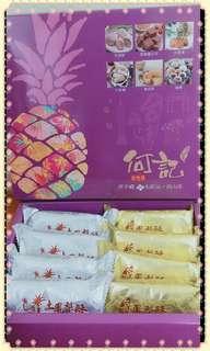 (预購)台灣人氣鳳梨酥