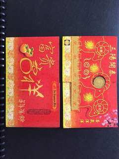 2003 Singapore Uncirculated Coin Set Hongbao Pack