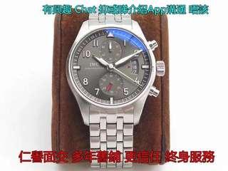 面交驗貨 終身保養     IWC IW387804 灰色 Spitfire Chronograph 43mm  鋼帶男錶