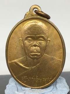LP Koon. Wat Ban Rai. 2538. (Item K). $40