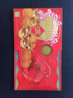2004 Singapore Uncirculated Coin Set Hongbao Pack