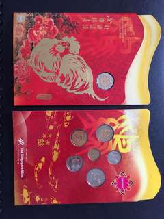 2005 Singapore Uncirculated Coin Set Hongbao Pack
