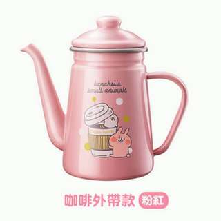 【預購】台灣代購 7-11 City Cafe Kanahei 卡娜赫拉的小動物 P助 粉紅兔兔 下午茶時光琺瑯壺 1100ml