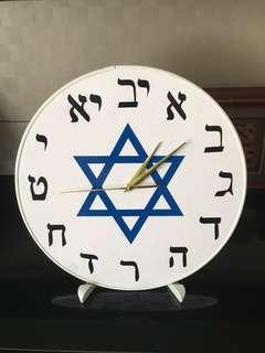 Handmade nice Hebrew clock with STAR of DAVID
