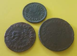 OLD COINS - PENANG CURRENCY ( SET )
