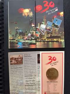30 years of Independence Uncirculated $5 Cupro-nickel Coin