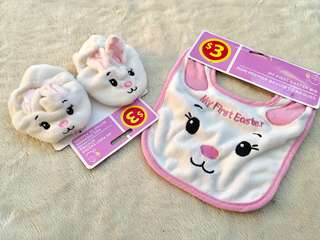 My First Easter Bib and Booties Set for Infants