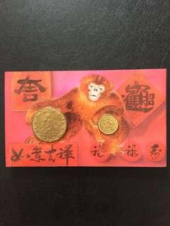 1992 Year of the Monkey $1 Coin and $2 Boat Note Set