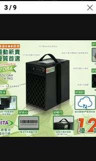 代客製造電動車的鋰電池和冲電器