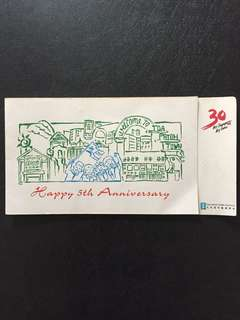 1995 5th anniversary Toa Payoh Town Council Commemorative Phonecard