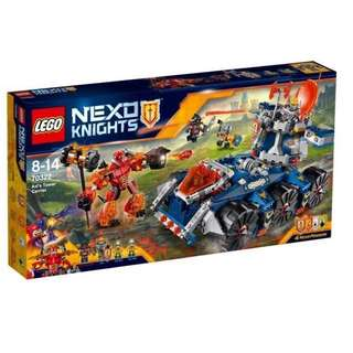 LEGO Nexo Knights Axl's Tower Carrie