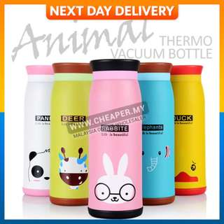 Lovely Animal Thermo Water Bottle Insulated Tumbler Travel Stainless Steel