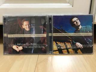Dennis Jernigan CDs