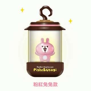 【預購】台灣代購 7-11 City Cafe Kanahei 卡娜赫拉的小動物 P助 粉紅兔兔 USB充電造型夜燈