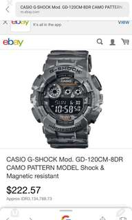 Authentic G-shock camo style