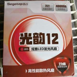 Segotep 12cm red fan