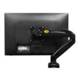 (F80) Gas Strut Desktop Monitor Mount for 27″ $89.00 $79.00
